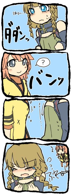 manga3.png